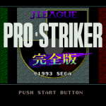 J.League Pro Striker Perfect