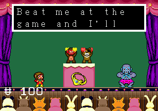 Image Alex Kidd in the Enchanted Castle