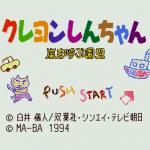 Crayon Shin-chan: Arashi o Yobu Enji