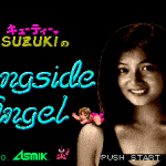 Cutie Suzuki no Ringside Angel
