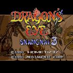Dragons Eye Plus Shanghai 3