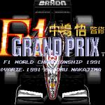 Nakajima Satoru Kanshuu F1 Grand Prix