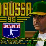 La Russa Baseball 95