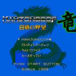 Mahjong Cop Ryu