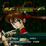 Mamono Hunter Yōko