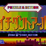 Puzzle & Action: Ichidant-R